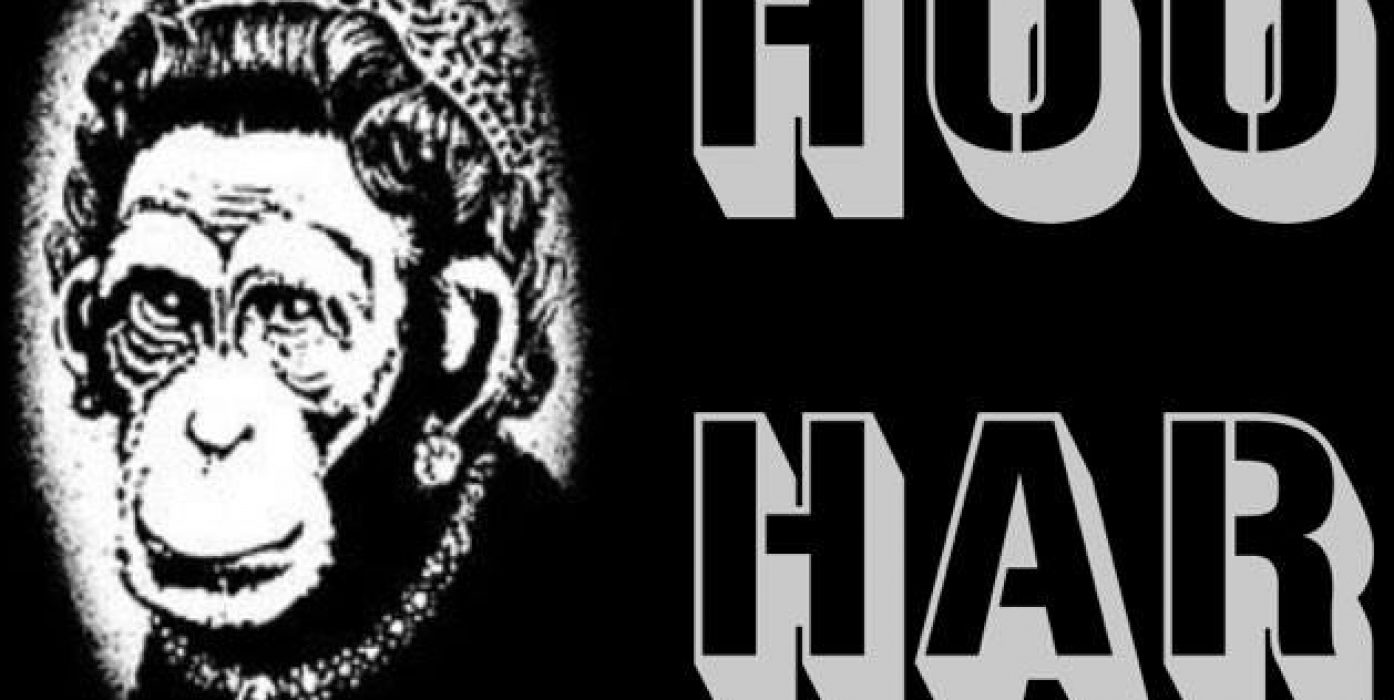 Hoo Har - Interview